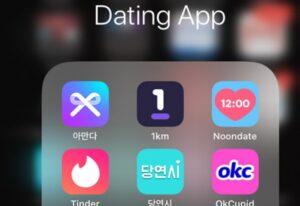 Dating App U999U666